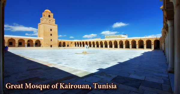 Great Mosque of Kairouan, Tunisia- Zoefact